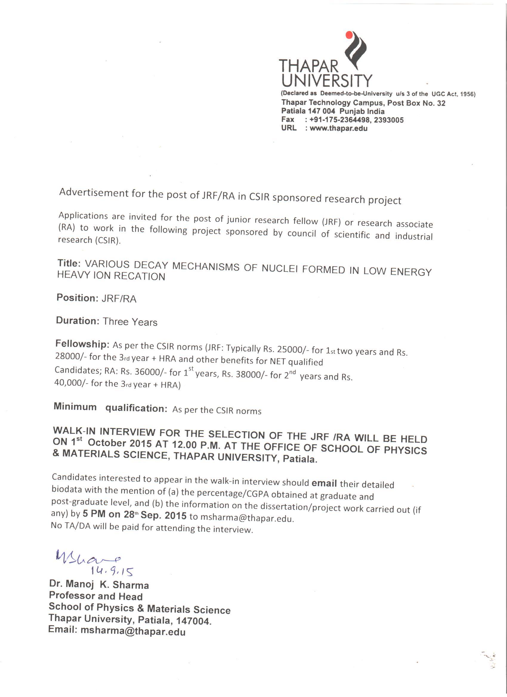 Cover letter resident physician